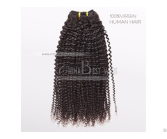 3mm Curl Weft In 3oz
