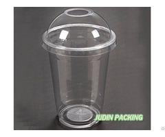 Pet Cup With Lid