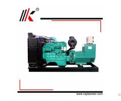 Dcec 300kw Water Cooled Generator Diesel Price In India