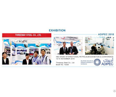 Terminal Stage For Steel Pipe Show In Adipec This Year