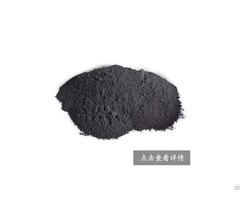 Micro Powder Graphite