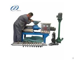 Livestock Chicken Duck Dung Manure Dryer Animal Waste Solid Liquid Separator Machine