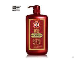 Hair Nourishing And Moisturizing Tcm Shampoo