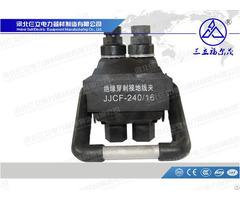 Insulation Piercing Grounding Connectors