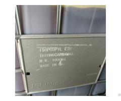 Isopropyl Ethyl Thionocarbamate Cas No 141 98 0