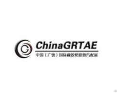 China Tire Products