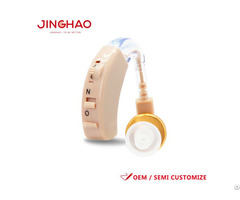 Jh 115 Analog Bte Hörgeräteapparat