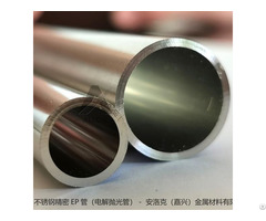 Stainless Steel Electropolished Tube Ep