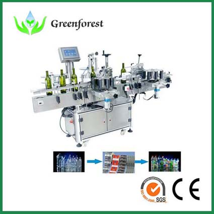 Adhesive Label Printing Machines