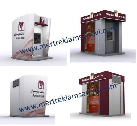 Atm Kiosk Banking Bank