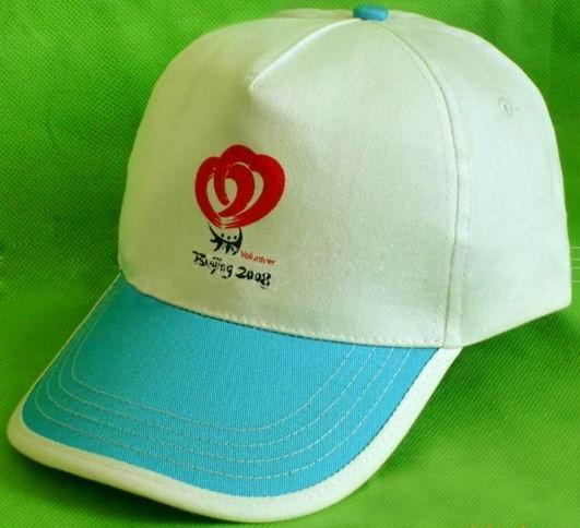 Cheap Promotional Caps 0 50 70 Pc