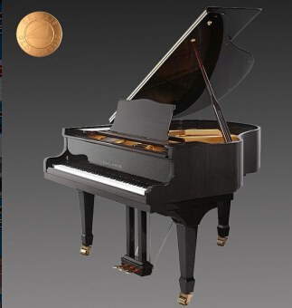 Chloris Good Price Baby Grand Piano For Sale Hg 152e