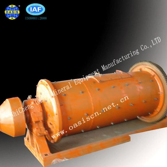 Energy Conservation Ball Mill