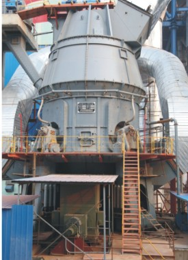 Great Wall Vertical Roller Grinding Mill Grm Series