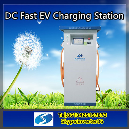 High Speed Ev Fast Charger For Commercial Using