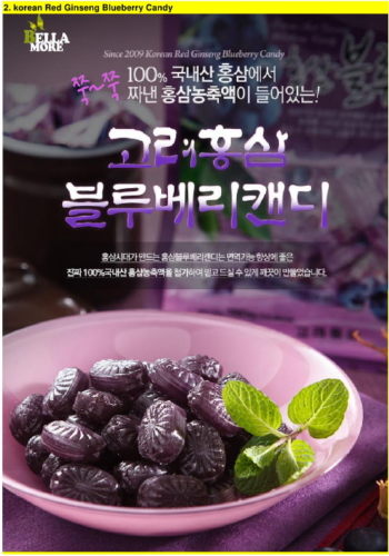 Korean Products