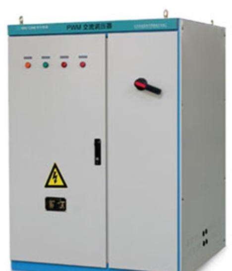 Pwm Ac Voltage Regulator