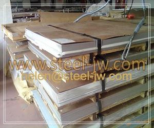 Sell Incoloy 690 Alloy Steel Plate