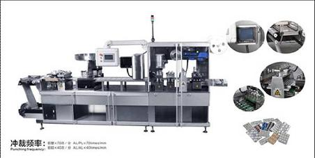 Slling Dpp 260k Automatic Blister Packing Machine