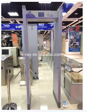Walk Through Metal Detector Door With High Quality 24 Zones