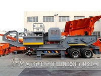Mobile Crushers Crushing Station