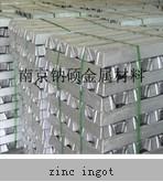 The Purity99 9 Zinc Ingot