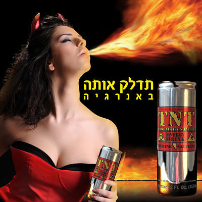 Energy_drink Tnt Energy Drink
