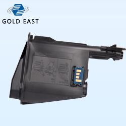 Kyocera Tk 1114 Toner Cartridge For Fs 1040 1020mfp 1120mfp