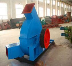 Wood Chipper Machine Classification Introduction