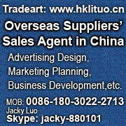 Booth Design Build Advertising Marketing Planning And Business Development