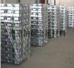 Purity99 5 Aluminum Ingot