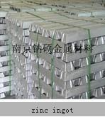 Purity99 9 Zinc Ingot