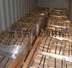 Purity99 99 Copper Ingot
