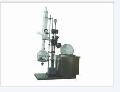 Xo Re002 Rotary Evaporator