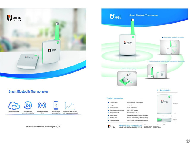 Wearable Digital Bluetooth Thermometer For Baby Ios/android App