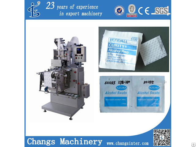 Zjb Series Custom Automatic Vertical 70 Alcohol Prep Pad Packaging Machine For Sale