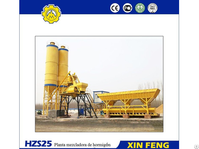 The Mechanical Engineering Industry Concrete Bactching Plant With Less Space Required