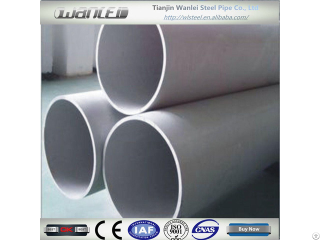 New Product 2016 Online Shopping 304 316 Stainless Seamless Steel Tube