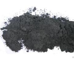 Nickel Oxide Black