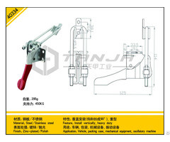 Tanja 40334 Steel Install Vertically Heavy Duty Toggle Latch