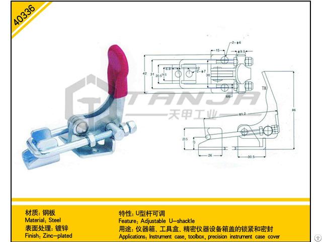Tanja 40336 Steel Adjustable U Shackle Toggle Clamp