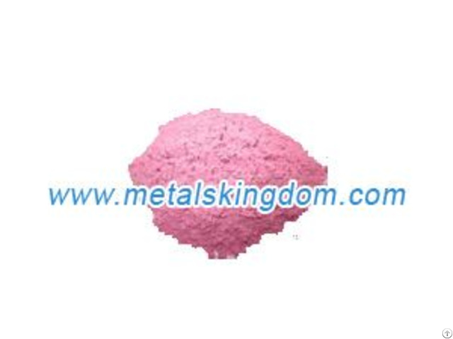 Cobalt Sulphate Monohydrate 33%