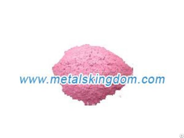 Cobalt Sulphate Monohydrate 33%