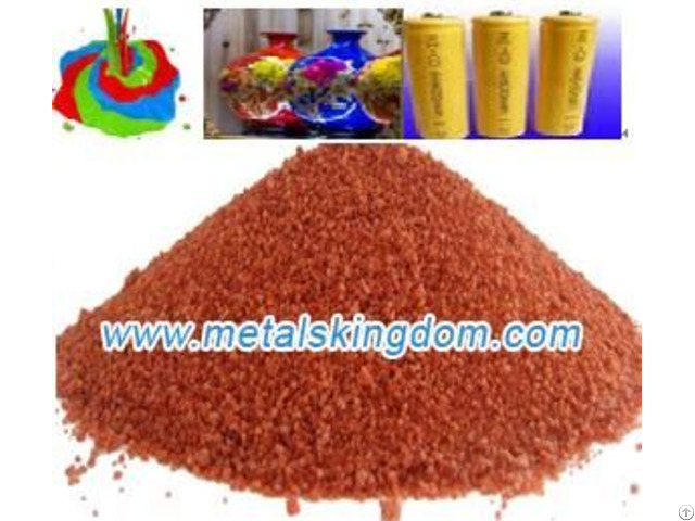 Cobalt Sulphate Heptahydrate 21% Industry Grade
