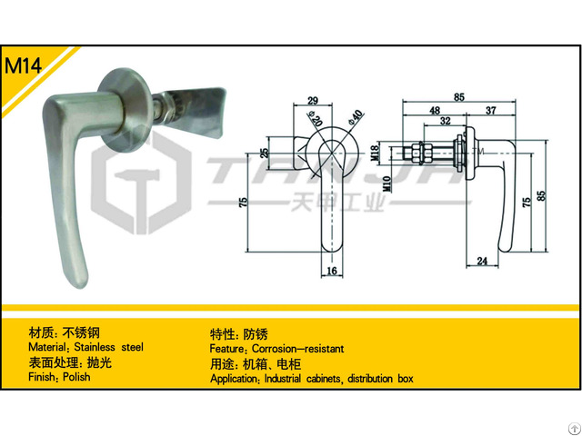 Tanja M14 Stainless Steel Corrosion Resistant Door Fittingt
