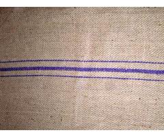 Jute Sacking Bags Manufacturer In India