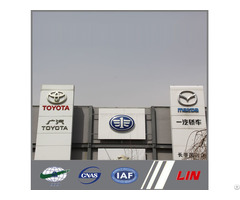 Car Showroom Signs