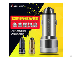 Car Charger With Safety Hammer Cb Ch001