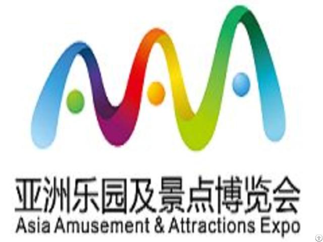 Expo 2017 De Divertissements Et D Attractions Asie