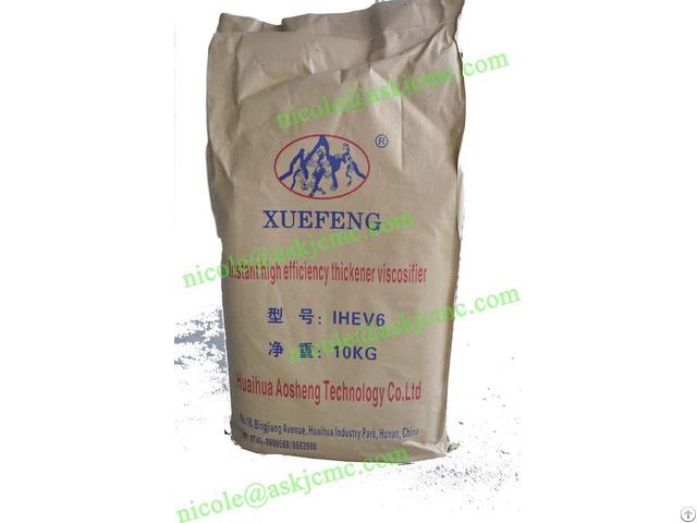 Carboxymehtyl Cellulose